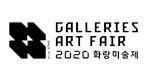 mainslide08_2020_KIAF_Logo-Recovered